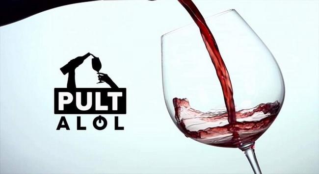 A Cult and Wine és a Vino Piano közös sétálókóstolója. Természethű borok, ritka tételek. Rendezvény Magazin 2020.